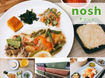 noshの宅配弁当