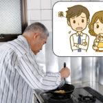 高齢者のための食事宅配・宅食サービスのポイント