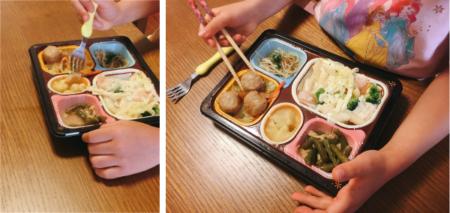 食宅便子どもが食べているところ