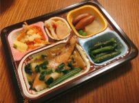 食宅便魚介の味噌バター風味全体(ななめ)