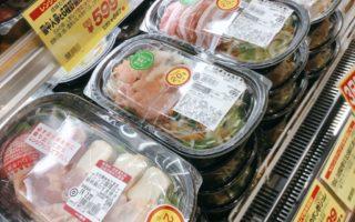 成城石井レンジアップ惣菜「生から惣菜」を実際に食べたレビュー・感想