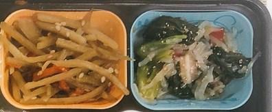 ベネッセ青菜・きんぴら