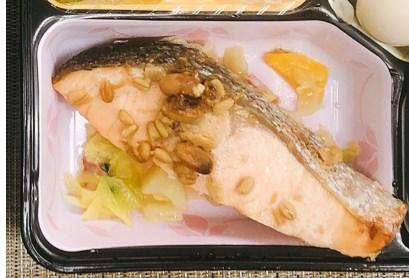 ベネッセ銀鮭