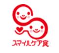 スマイルケアのロゴ