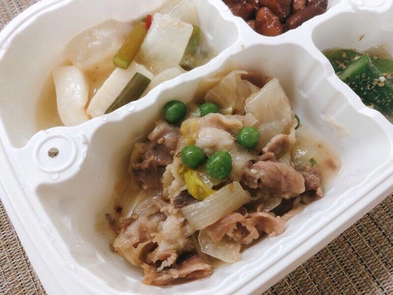 ウェルネス通常豚肉の甘辛炒め主菜