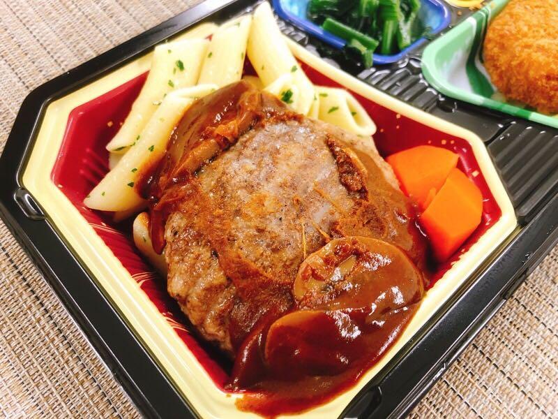 ワタミ11いきいきハンバーグ主菜