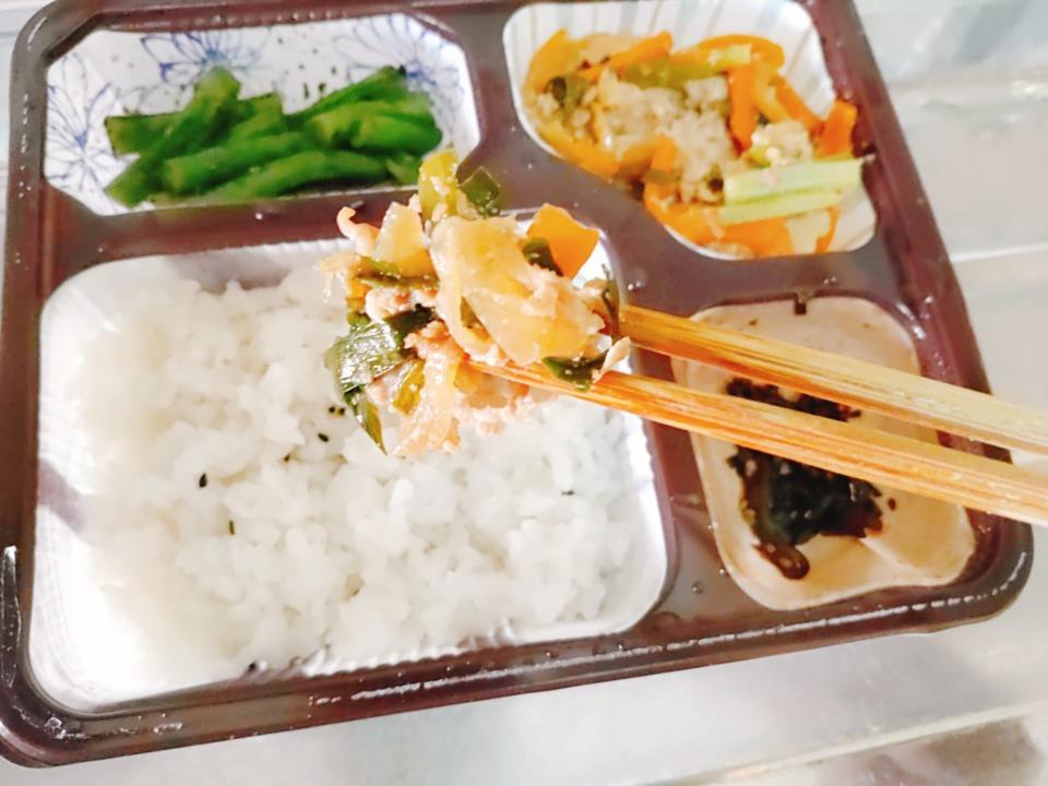 豚肉とニラのスタミナ炒め弁当