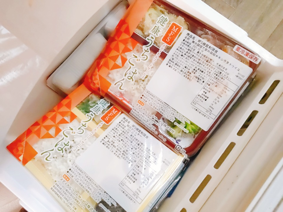 メディカルフードサービスのお弁当を冷凍庫に保管