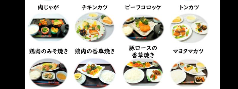 日本誠食の健康管理弁当