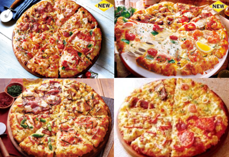 ピザーラの各種クォーターピザ