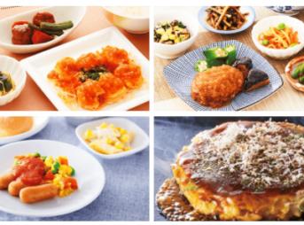 ワタミの宅食ダイレクト3周年記念福袋セット