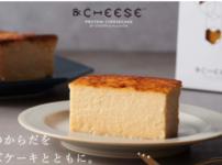 マッスルデリのチーズケーキバナー