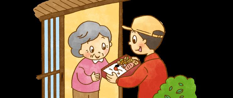 高齢者宅に向けての見回り宅配食