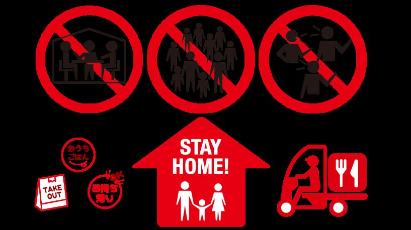 ステイホームと家ご飯の風潮