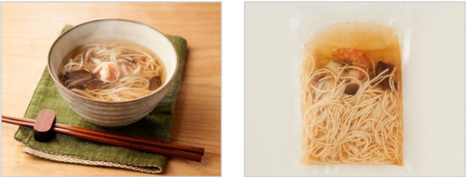 温麺バナー