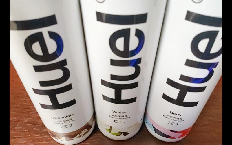 huelのボトルタイプでバニラ・チョコレート・ベリー味3種類