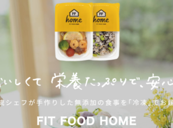 FITFOODHOMEバナー
