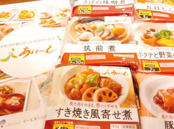 あいーとの人気冷凍惣菜6品セット