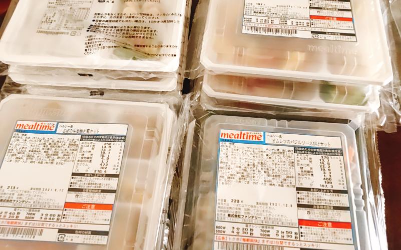ミールタイムの冷凍弁当10食分
