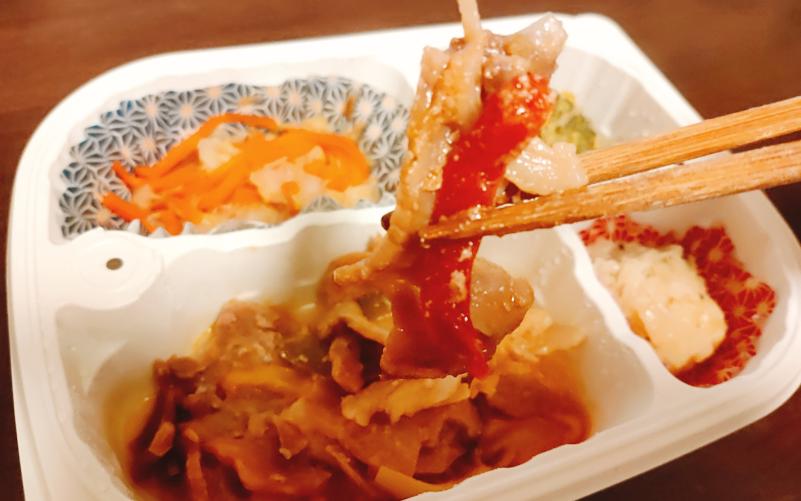 メディミールの豚肉の黒酢炒め弁当