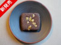 ガトーショコラ(3個入)