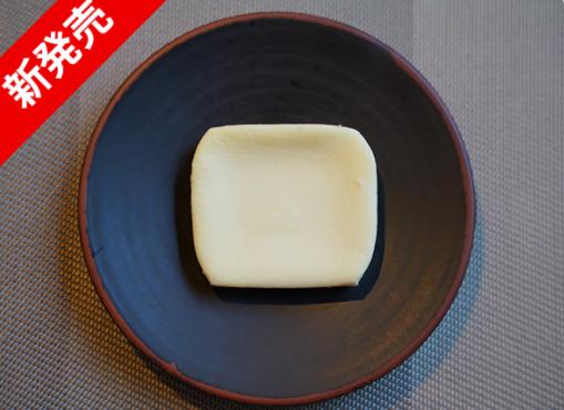 チーズケーキ(3個入)