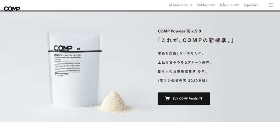 COMP Powder TB5.0
