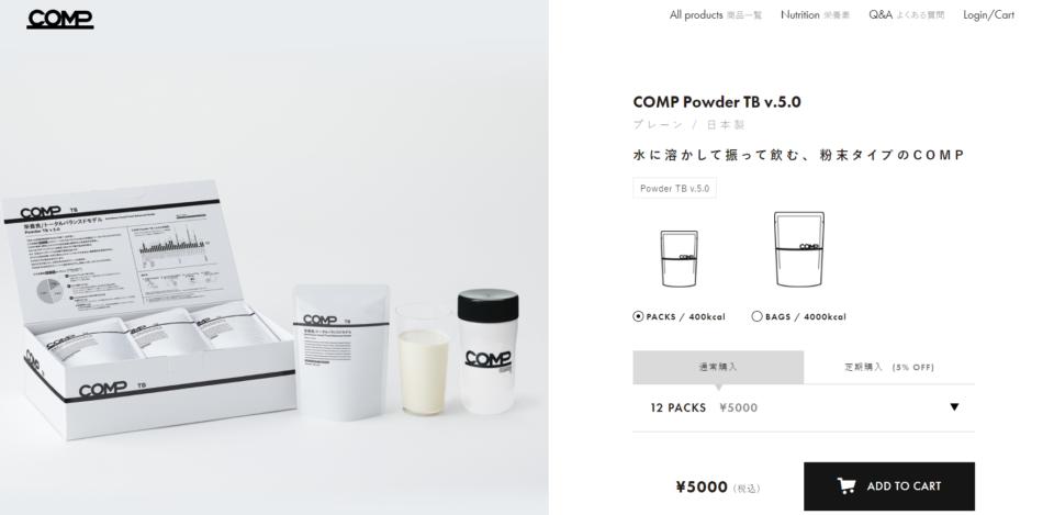 COMP Powder TB v.5.0