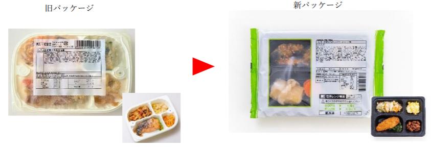 まごころケア食パッケージ
