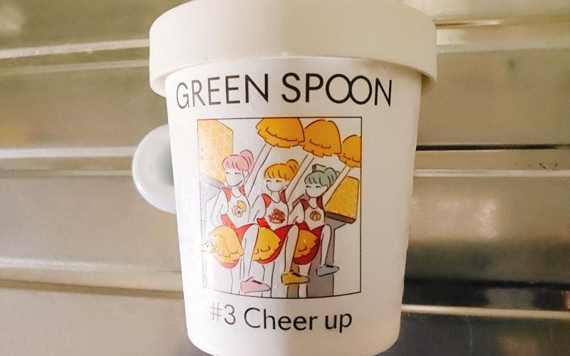 GREEN SPOONのCheerup