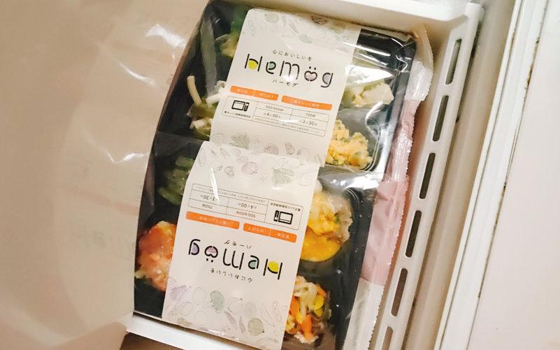 ハーモグの弁当を冷凍庫に保管