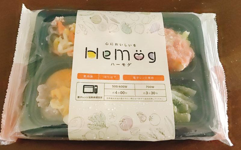 ハーモグの牛肉の卵とじ弁当パッケージ