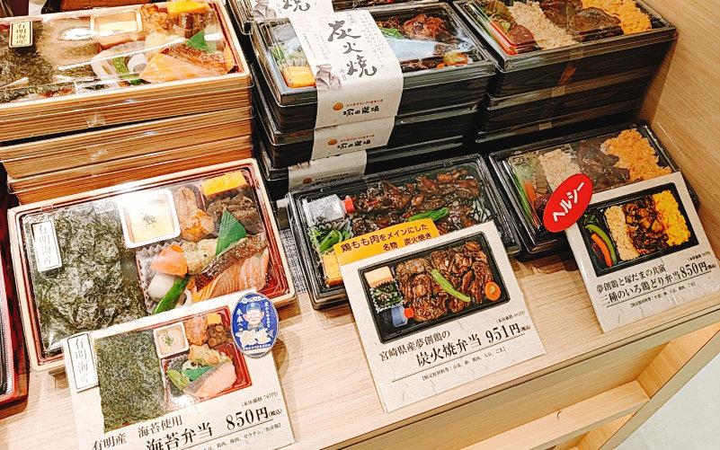 塚田農場のお弁当