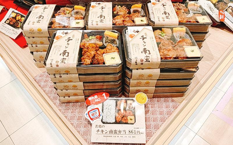 塚田農場新宿京王百貨店第一位のチキン南蛮弁当