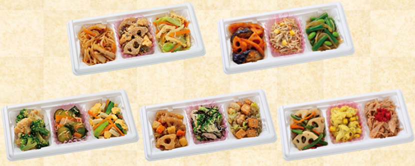 野菜を食べる健康習慣