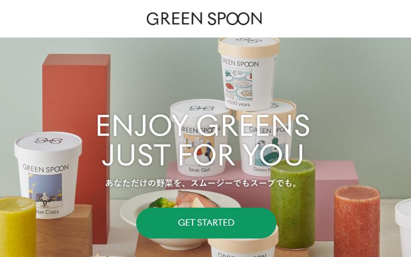 GREEN SPOONの公式サイト