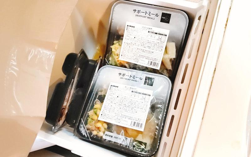 ライザップのサポートミールを冷凍庫で保管