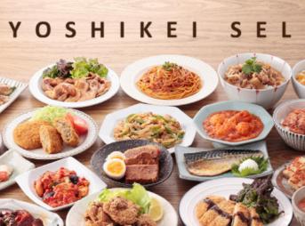 YOSHIKEI SELECT バナー