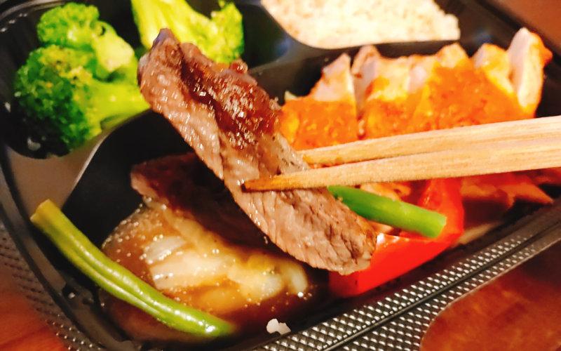 赤身肉ステーキ