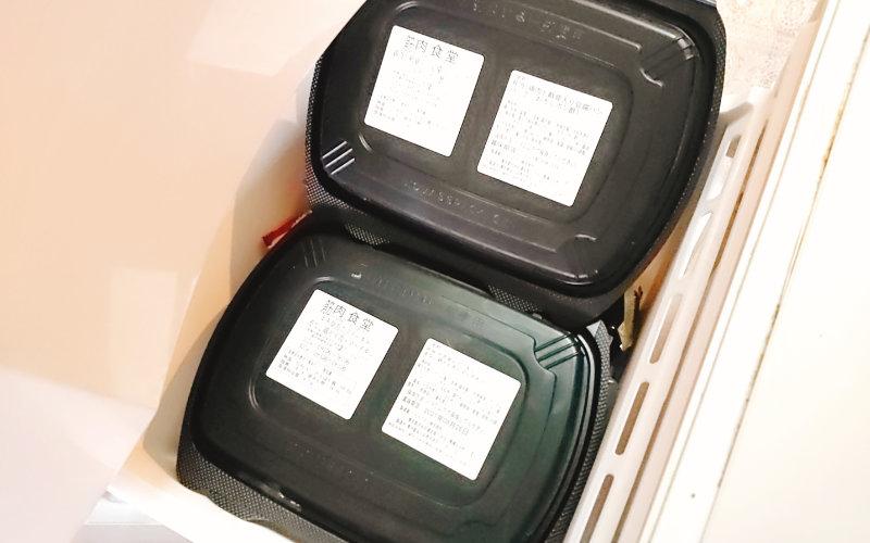 お弁当を冷凍庫に保管