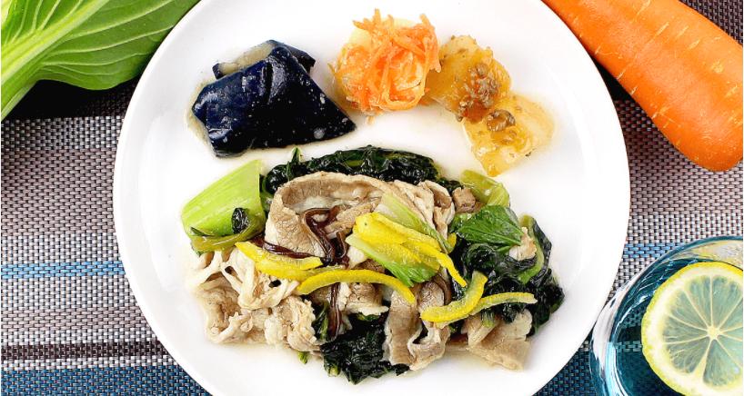 牛肉と野菜のさっぱり柚子仕立て