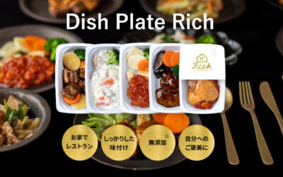 FIT FOOD HOMEから新メニュー「おかずプレート リッチ」が登場!2021年6月10日から販売開始!