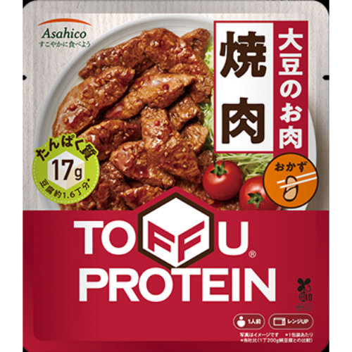 TOFFU PROTEIN大豆の焼肉