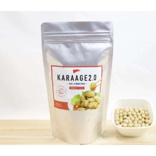 karaage2.0の代替肉
