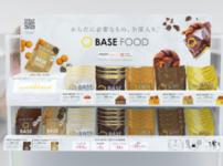 BASE FOOD 実店舗バナー