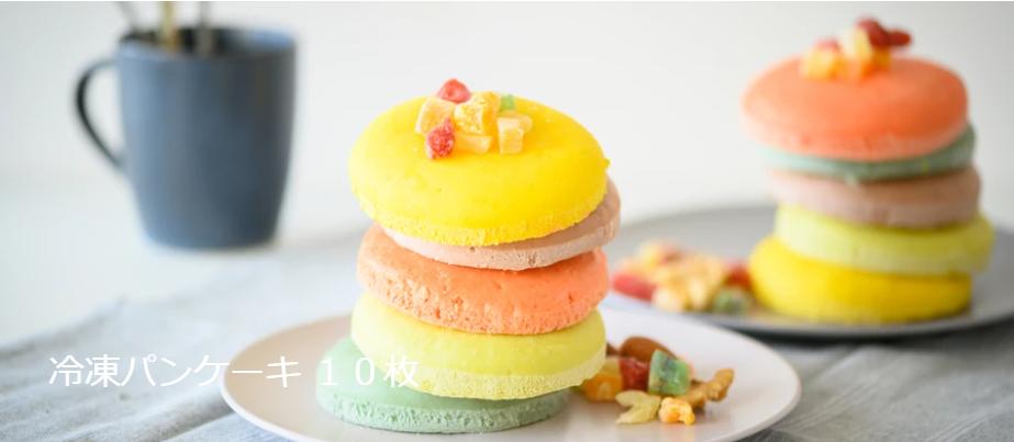 冷凍カラフルパンケーキ