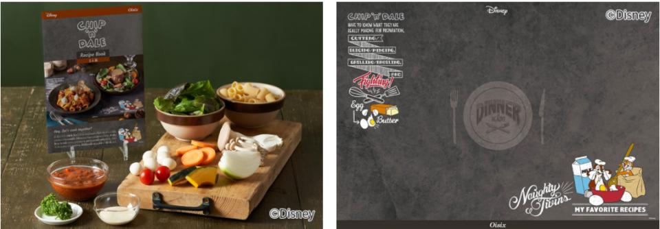 Kit Oisix<チップ&デール>森のボロネーゼ/彩り秋野菜のあわてんぼうサラダ