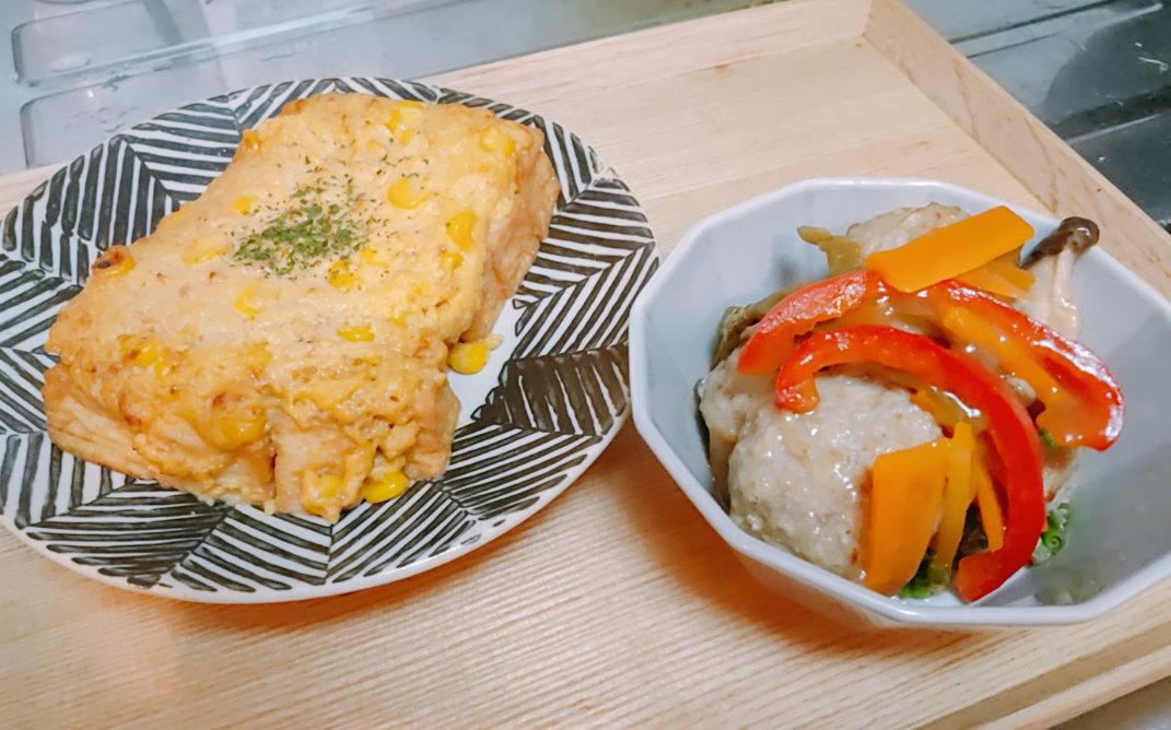 つくりおき.jpの生揚げの味噌マヨコーン焼き