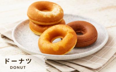 「ママの休食」から、玄米粉を使ったベイクドドーナツ3種が新登場!2021年10月15日より販売開始!