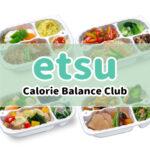 健康食etsuの冷凍弁当